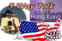 HongKong-Taiwan-USA 3 Way