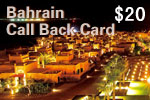 Bahrain Call Back Card