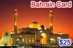 Bahrain Phone Card