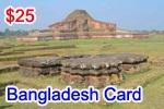 Bangladesh Phone Card