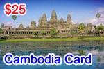 Cambodia Phone Card