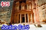 Jordan Phone Card