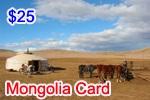 Mongolia Phone Card