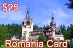 Romania Phone Card