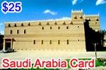 Saudi Arabia Phone Card