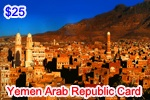 Yemen Arab Republic Phone Card