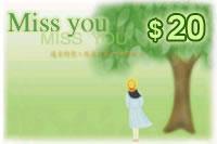Miss You Phone Card