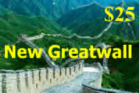 New Greatwall Phone Card