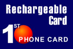 Rechargeable Phone Card