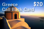 Greece Call Back Card