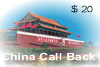 China Call Back, US - Alaska calling cards