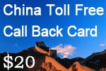 China toll free Call back card