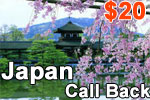 Japan Call Back Card
